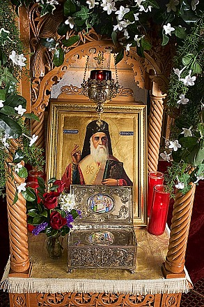 St. Nektarios Shrine